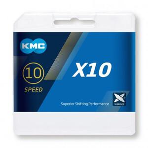 KMC X10 Chain 10-speed グレー