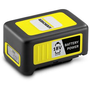 Kärcher Battery Power 18/50 Batterie
