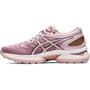 asics Gel-Nimbus 22 Schuhe Damen watershed rose/rose gold