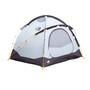 The North Face Ve 25 Tent gul/grå