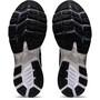 asics Gel-Kayano 27 Schuhe Herren black/pure silver