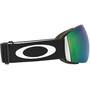 Oakley Flight Deck XL Snow Goggles, vihreä/musta