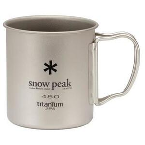 Snow Peak Titanium Single-Wall Cup 450ml grey grey