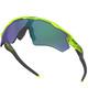 Oakley Radar EV XS Path Sonnenbrille Jugend matte uranium/prizm jade