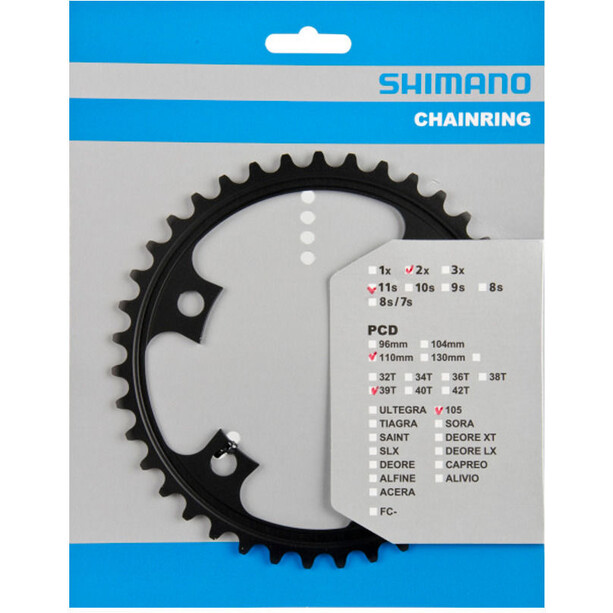 Shimano 105 FC-5800 Kettenblatt MD 110mm schwarz