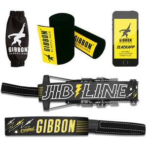 GIBBON Jibline Treewear Set schwarz schwarz