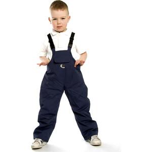Bush Baby Rip-Stop Kids